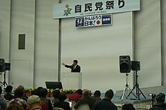 P1150983a