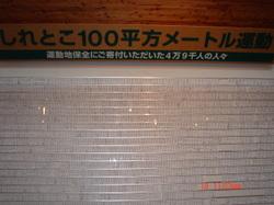 Dsc00650